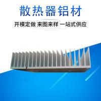 LED灯具太阳花铝型材散热器铝材