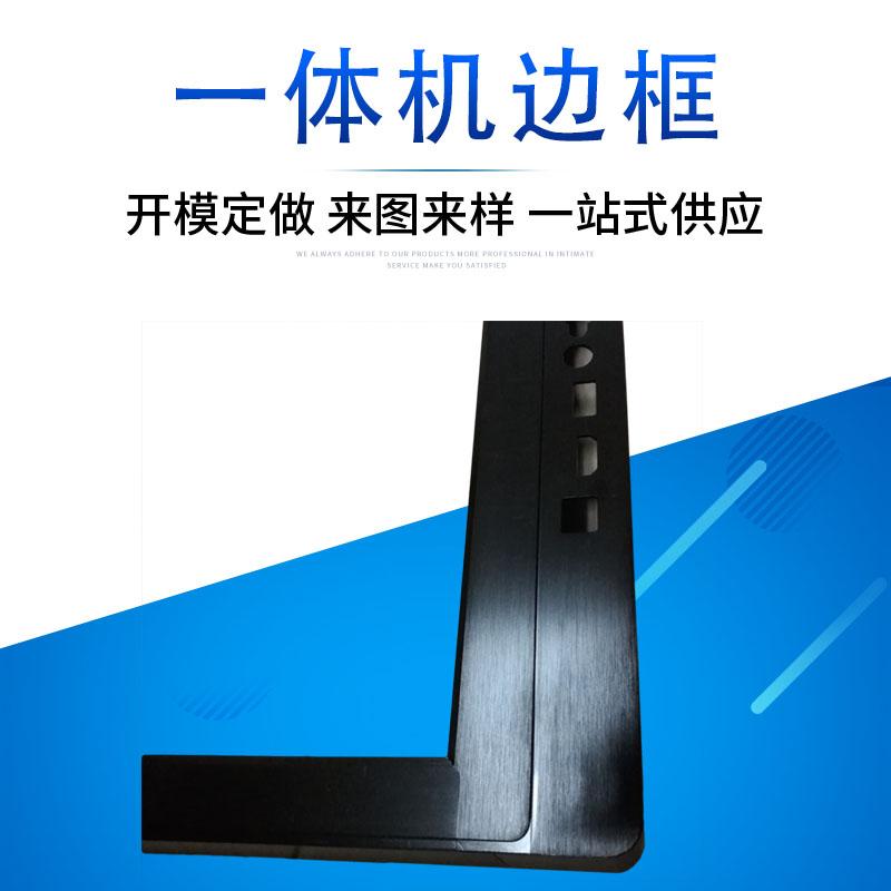 工业铝型材外框开模加工 铝合金加