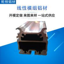 模组铝材滑轨自动化铝材厂家