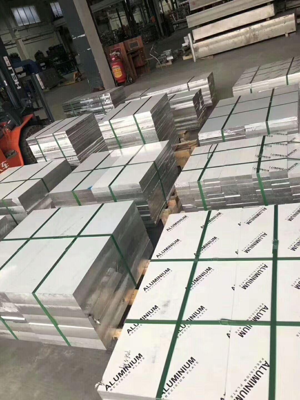 优质LY12高硬度薄铝板