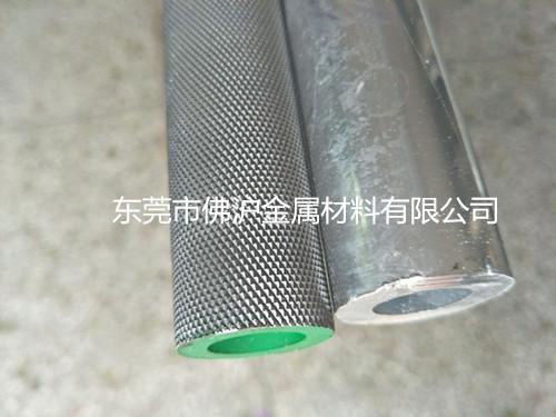 6063网纹铝管 滚花厂家