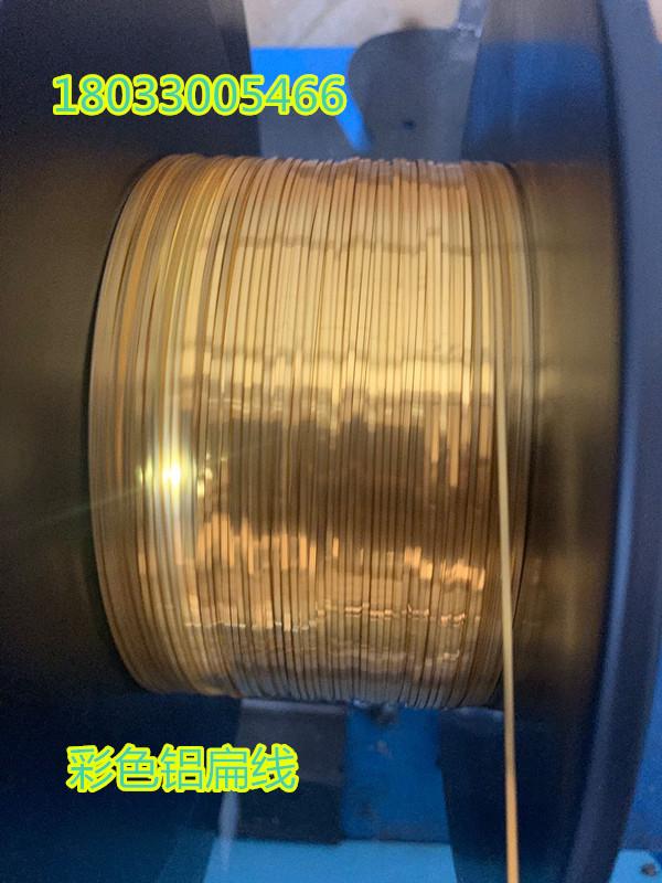 6063铝线调直加工厂家