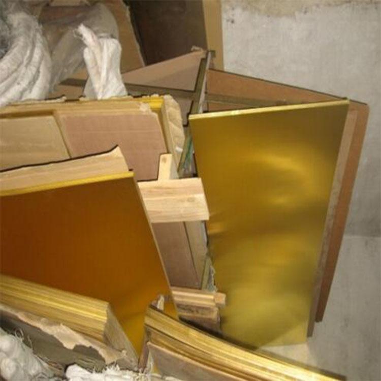 环保C2680超薄黄铜板供货商
