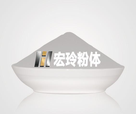 錫粉鋅粉白銅粉銅鎳合金粉鎳鋅粉