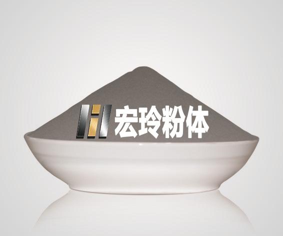 锡粉锌粉白铜粉铜镍合金粉镍锌粉