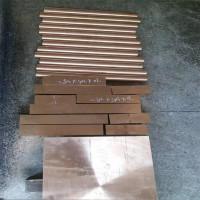 C19040铜合金