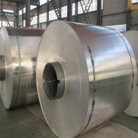 环保5052拉伸铝带半硬铝带
