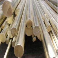 畅销C3604国标黄铜棒化学成分
