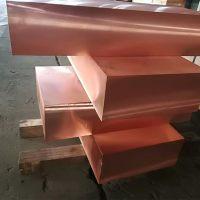 c18150铬锆铜合金