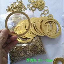 苏州激光切割黄铜板 黄铜片黄铜块