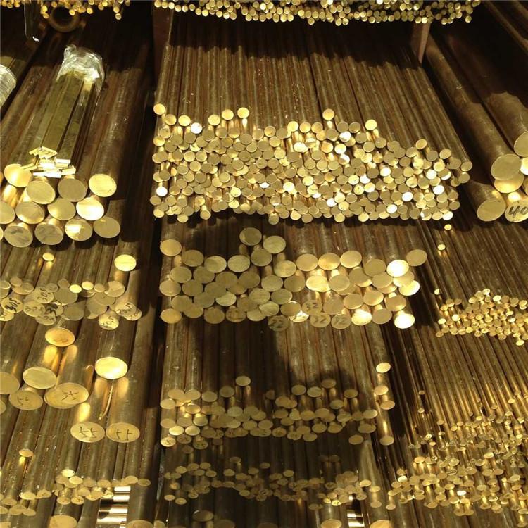 惠州黄铜六角铝棒黄铜方棒黄铜棒