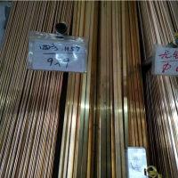 优质C3602铆料黄铜棒现货