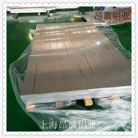 昂徽批發鋁板1060 3003