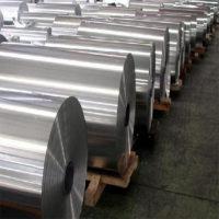 1100全硬铝带 国标氧化铝带