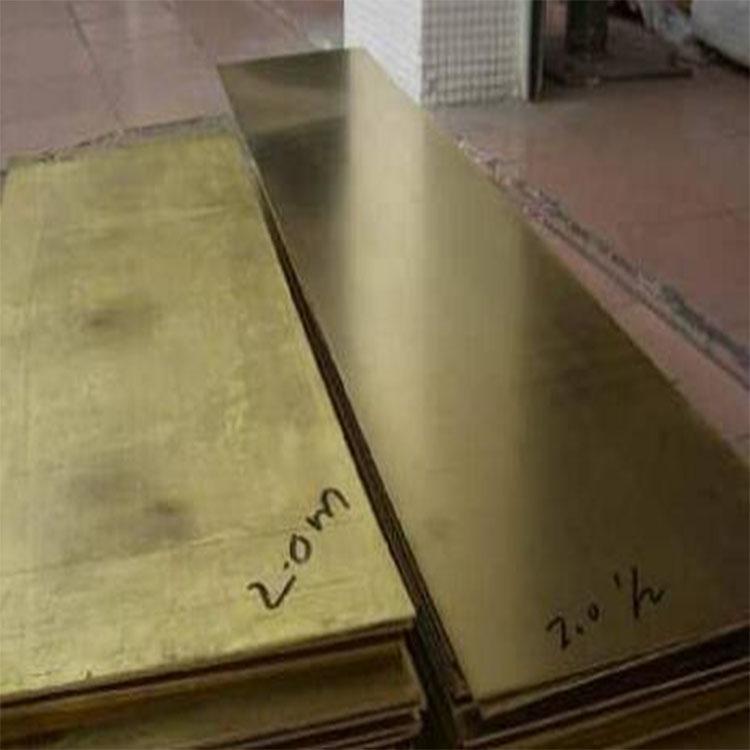 供应H59超厚黄铜板 雕刻黄铜板