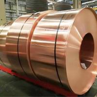 KLF170高导电性铜合金