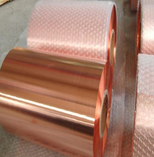 KLF194 高导电性铜合金