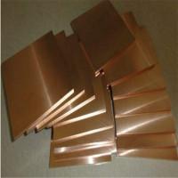 KLF170铜合金