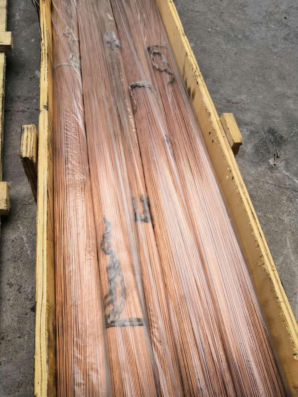 C5191精密磷铜棒