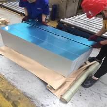 ALCA5铝板 进口铝板