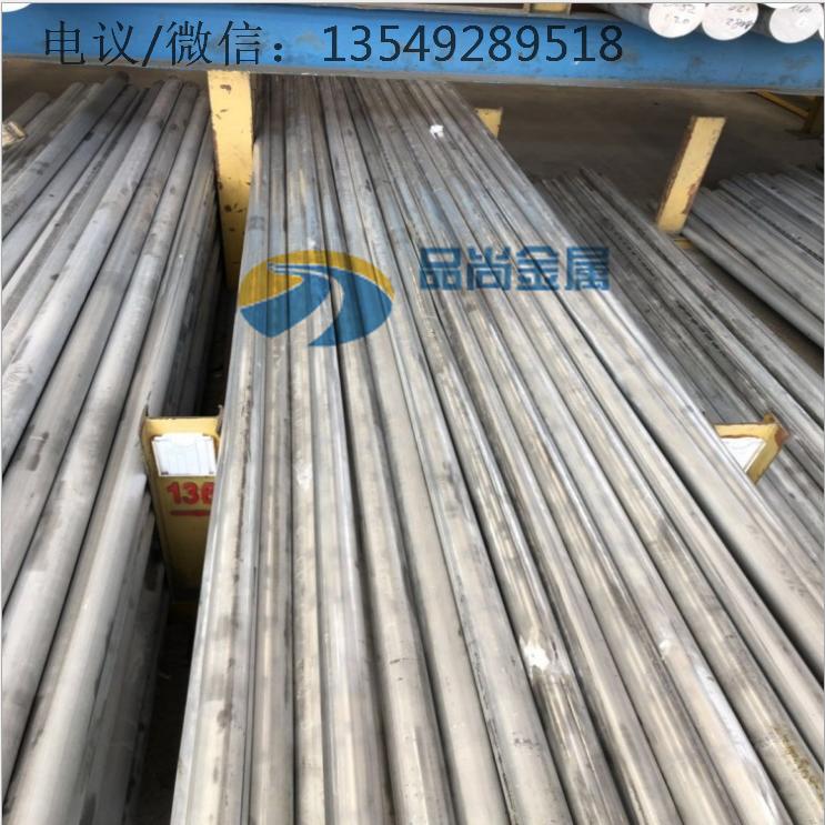 进口2024T4铝棒加工性能