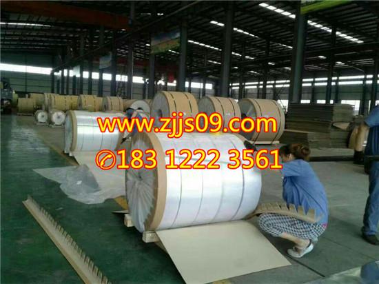 鋁棒鋁管鋁板鋁帶鋁線鋁生產批發
