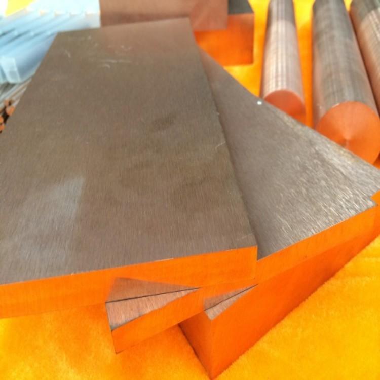 高耐磨電極鎢銅板W75