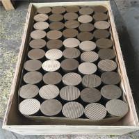 C54400銅合金
