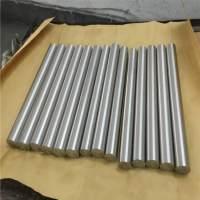 高純鎢棒 鎢杆 進口鎢合金棒