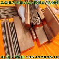 W80高電腐蝕鎢銅棒