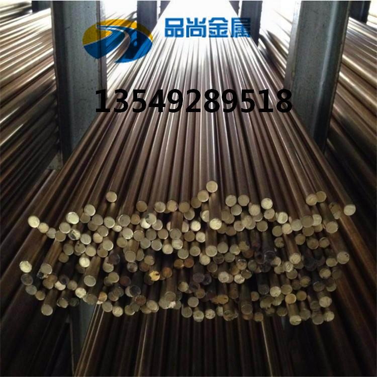 CW614N鉛黃銅 進口黃銅