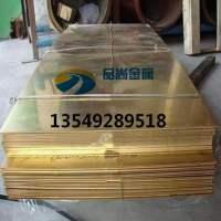 CW614N銅合金 進口鉛黃銅棒