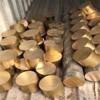 CW614N鉛黃銅 批發銅合金棒