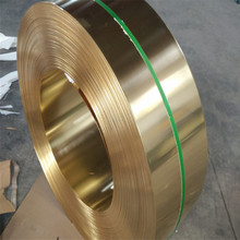 C19010 EH铜合金