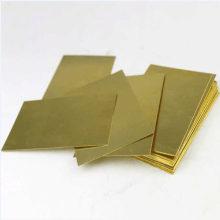 进口铜锭加工C3602铜板