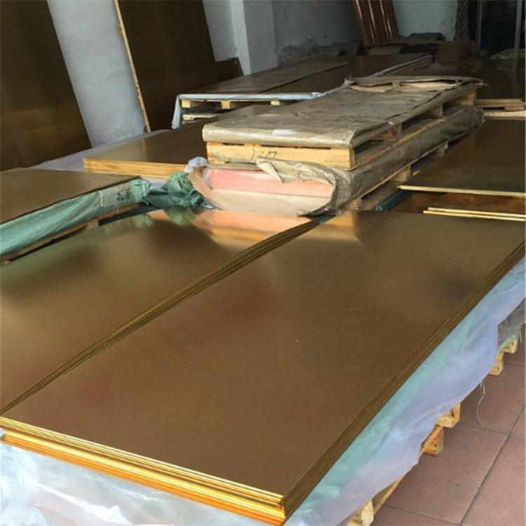 進口銅錠加工C3602銅板