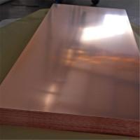 C18120鉻鋯銅合金