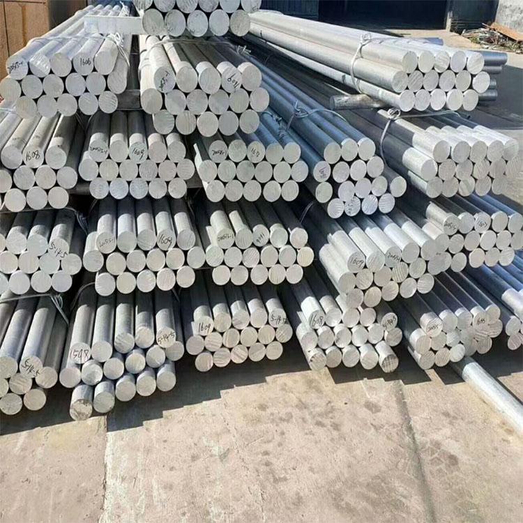 厂家供应7075优质铝棒现货现发
