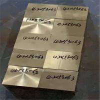 C95700铝青铜