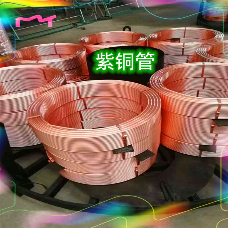 天津儀表銅管10×1包塑紫銅管