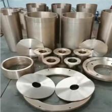 AMPC025銅合金