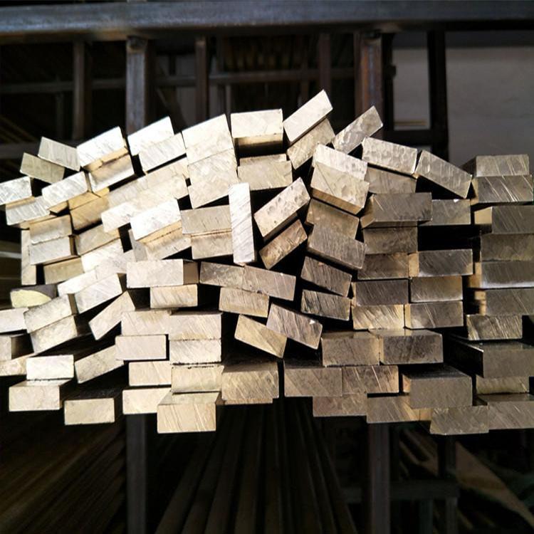 优质H65黄铜排 无铅环保黄铜排