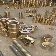 C67300铜合金