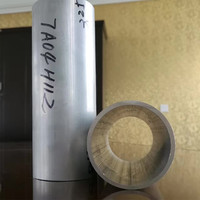 高强度7A04无缝铝管品质保证