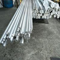 供应5083铝棒  高精度铝棒