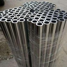 进口环保7075-T651铝管