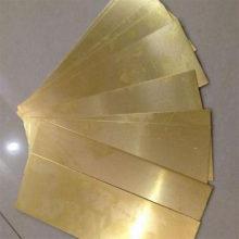国标C1720半硬黄铜板塑性优