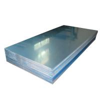 现货供应5052H32防锈铝板