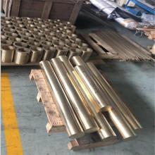 CAC604C铜合金