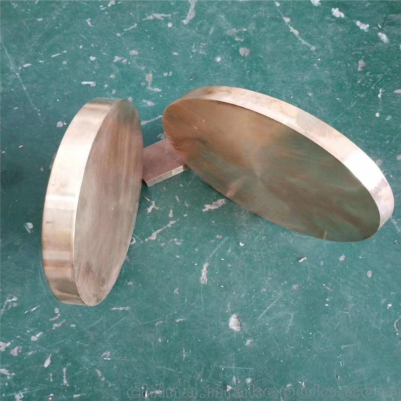 C14510碲铜合金